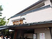 P1150751