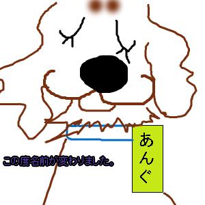 Cocolog_oekaki_2010_10_30_16_02